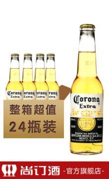 科罗娜CORONA EXTRA 啤酒小瓶 330ml 1*24 仅售上海地区