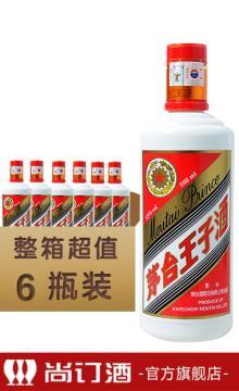 53度 茅台王子酒  500ml *6 整箱  中国白酒