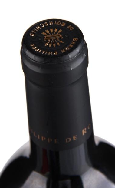 【也买酒】木桐传说珍藏红葡萄酒(又名:羊标珍藏红酒