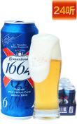 法国进口克伦堡凯旋1664黄啤酒 整箱500ML*24听