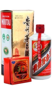 53°贵州茅台酒(飞天牌)500ml 2011年 陈年老酒