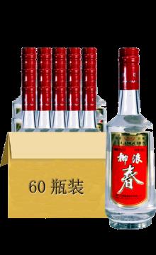 45°柳浪春酒480ml 2005年 陈年老酒-60支装(礼品卡)