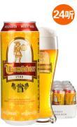 德国进口皇家勇士小麦啤酒 500ML*24