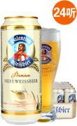 德国啤酒 进口啤酒 爱士堡小麦啤酒 500ML*24听