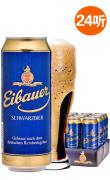 德国进口奥堡大麦黑啤酒 整箱500ML*24听装