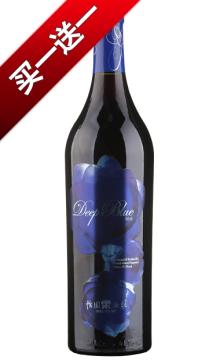 怡园深蓝葡萄酒