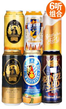 德国进口啤酒 德国八大经典黑啤白啤黄啤酒 500ML*6组合装