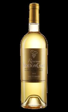 法国菲利普罗思柴尔德男爵苏玳甜白葡萄酒(又名:木桐嘉棣珍藏苏玳甜白葡萄酒)