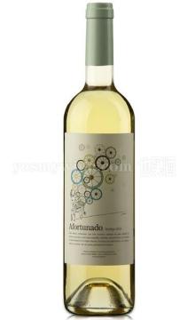 幸運白葡萄酒