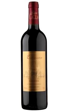克拉克城堡红葡萄酒
