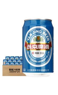 燕京啤酒 听装11度蓝听330ml*24