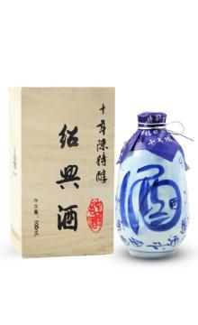 黄酒 绍兴 塔牌黄酒 十年陈 特醇木盒手工花雕酒500ml