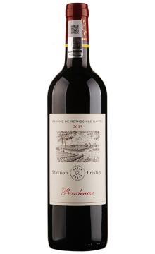 尚品波尔多法定产区红葡萄酒(拉菲罗斯柴尔德集团荣誉出品)