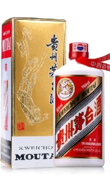【作废】(2014年)53°飞天茅台500ml 陈年老酒