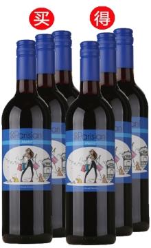 巴黎范儿梅洛干红葡萄酒(买三得三)