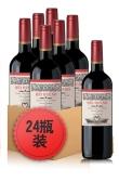 美景湾赤霞珠红葡萄酒-24支装