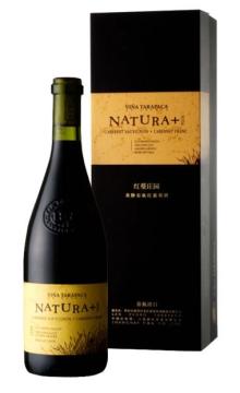 红蔓庄园黄牌红葡萄酒