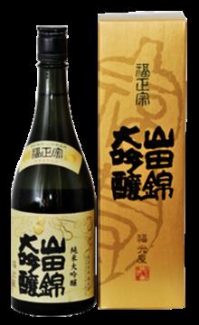 山田锦纯米大吟酿清酒720ml