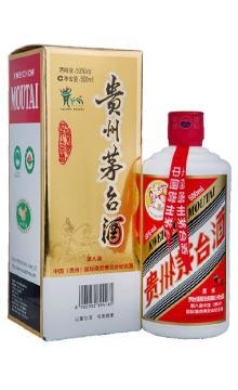 飛天茅臺第八屆國際酒類博覽會2018年53度500ml