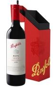 奔富麦克斯西拉干红葡萄酒礼盒装