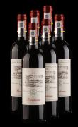 尚品波尔多法定产区红葡萄酒(拉菲罗斯柴尔德集团荣誉出品)  6支整箱装  750ml*6