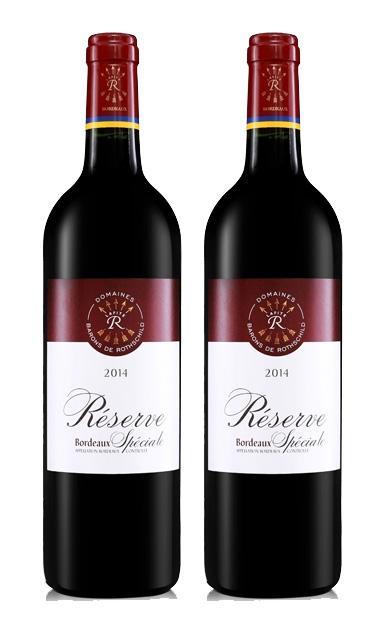 路易拉菲干红葡萄酒_拉菲珍藏波尔多红葡萄酒(拉菲罗斯柴尔德集团荣誉出品)2支装 ...